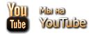 YuoTube